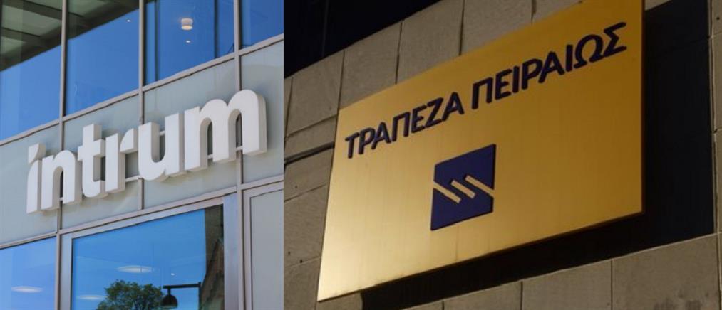 """Έκλεισε η συμφωνία Πειραιώς – Intrum για τα """"κόκκινα"""" δάνεια"""