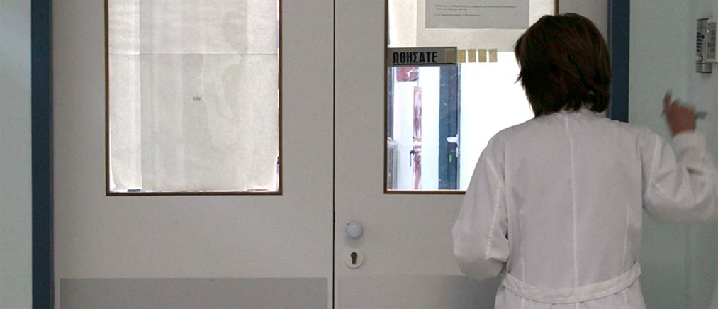 Νοσηλεύτρια με παραποιημένο απολυτήριο Λυκείου καλείται να επιστρέψει 50.000 ευρώ στο Δημόσιο