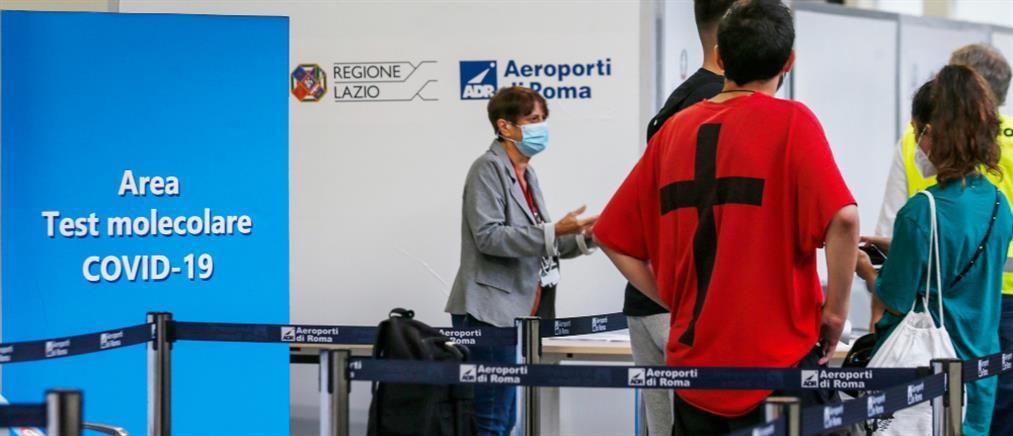 """Κορονοϊός: Η Ιταλία θα βγάλει την Ελλάδα από τις """"χώρες αυξημένου κινδύνου"""""""