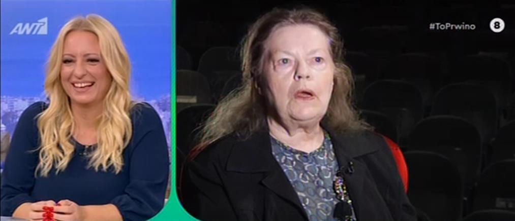 Ρούλα Πατεράκη: Απαράδεκτο ένα μοντέλο να παίζει στο θέατρο (βίντεο)