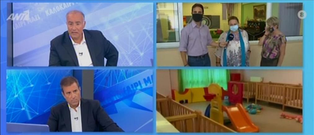 Κατριβάνου στον ΑΝΤ1: Μειωμένη η προσέλευση στους βρεφονηπιακούς σταθμούς (βίντεο)