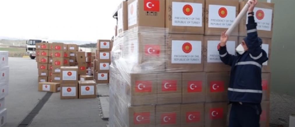 Ιατρικό υλικό στην Ιταλία και την Ισπανία από την Τουρκία (εικόνες)