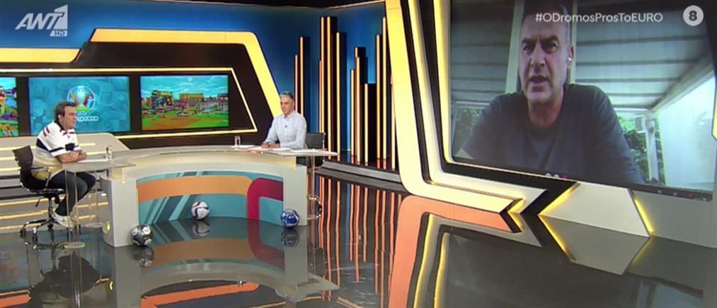 """""""Ο δρόμος προς το Euro 2020"""" - Δέλλας: Όμιλος """"φωτιά"""" με Γαλλία, Γερμανία και Πορτογαλία (βίντεο)"""