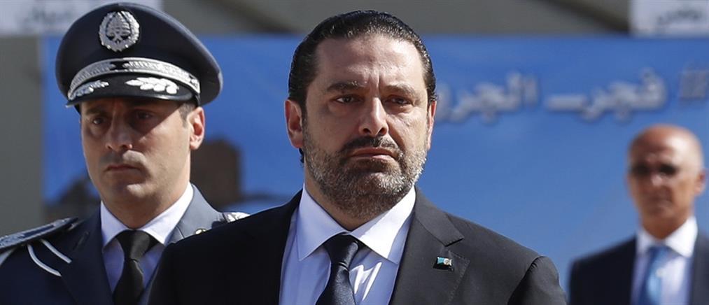 Αιφνιδιαστική παραίτηση του Λιβανέζου Πρωθυπουργού