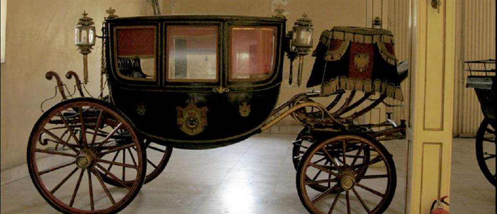 Ανακαινίζεται το Μουσείο του Καΐρου με τις βασιλικές άμαξες