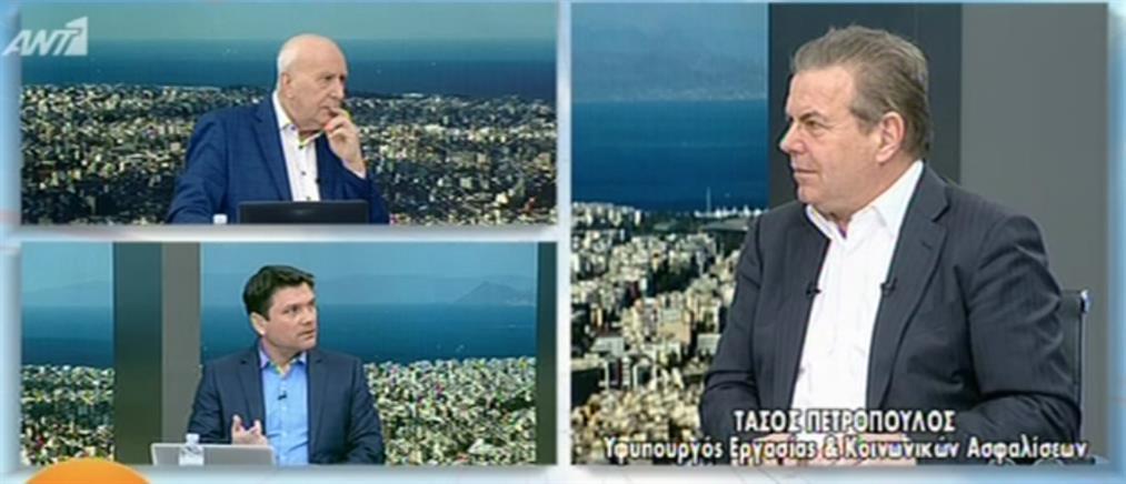 Πετρόπουλος στον ΑΝΤ1: αναδρομικά σε όλους, αλλά… όσα μπορούμε (βίντεο)