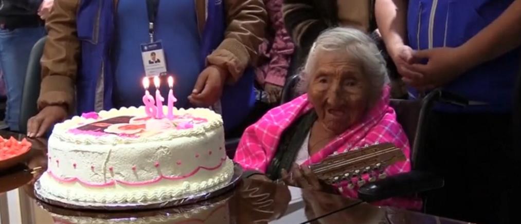 Γενέθλια για τη γηραιότερη γυναίκα του κόσμου! (βίντεο)