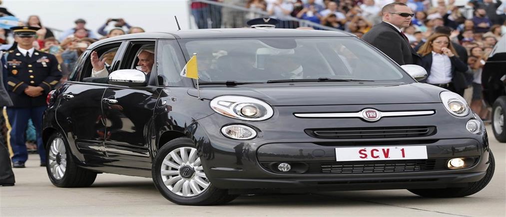 Για 82.000 δολάρια πωλήθηκε το Fiat που χρησιμοποίησε ο Πάπας στις ΗΠΑ