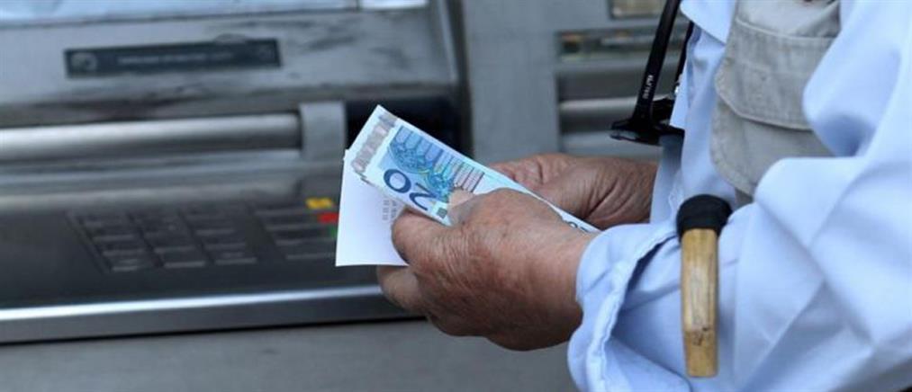 Έκτακτη οικονομική ενίσχυση σε χιλιάδες συνταξιούχους