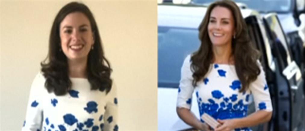 Αμερικανίδα αντιγράφει όλα τα ρούχα της Κέιτ Μίντλετον (βίντεο)