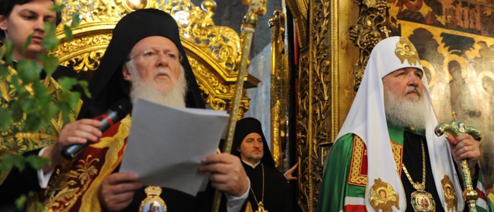 """""""Ιερός πόλεμος"""" μεταξύ Ρωσικής εκκλησίας και Οικουμενικού Πατριαρχείου"""