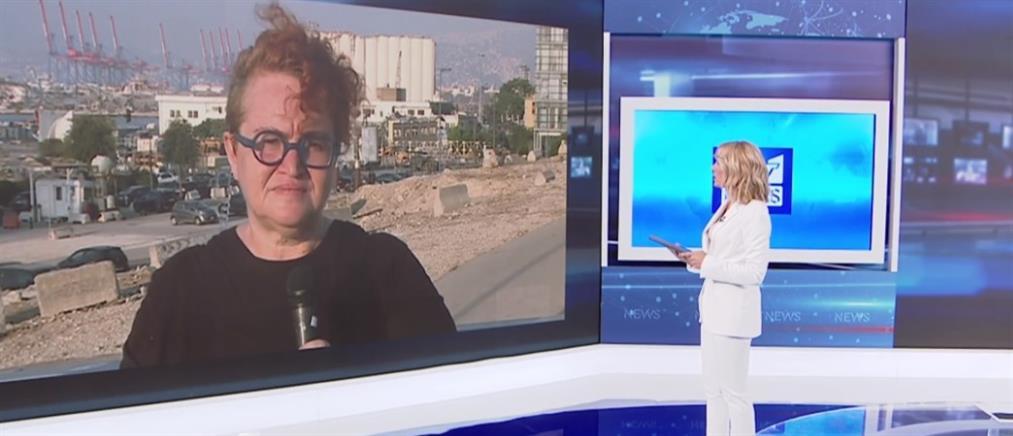 Λαμπρινή Θωμά στον ΑΝΤ1: Κρανίου τόπος η Βηρυτός (βίντεο)