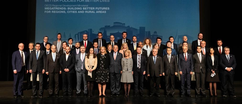 ΟΟΣΑ: Συνεργασία των κυβερνήσεων για να αντιμετωπιστούν οι προκλήσεις της νέας εποχής