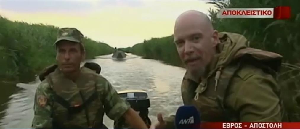 """Αποστολή ΑΝΤ1 στο Δέλτα του Έβρου: η """"άγνωστη"""" αποστολή του Στρατού (βίντεο)"""