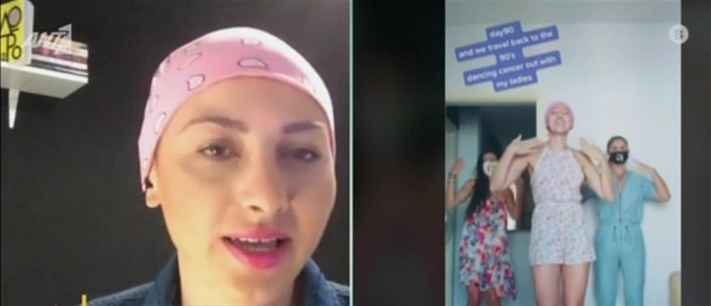 """Η Ρεγγίνα Μακέδου """"ξορκίζει"""" τον καρκίνο με… χορό (βίντεο)"""