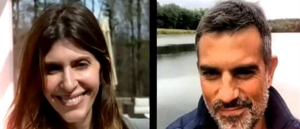 Εξαφάνιση Τζένιφερ Ντούλου: νέες κατηγορίες για τον ομογενή σύζυγό της (βίντεο)
