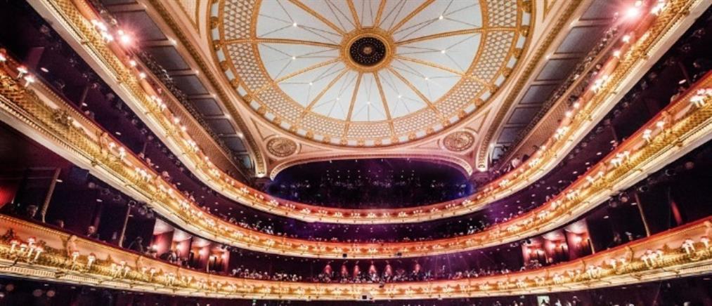 H ζωντανή μουσική... επιστρέφει στη Βασιλική Όπερα του Λονδίνου