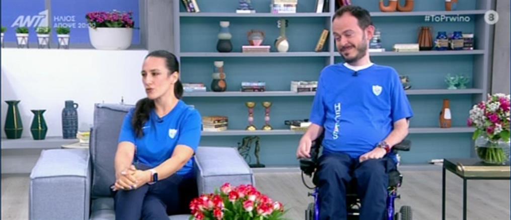 """Ο Παραολυμπιονίκης Γρηγόρης Πολυχρονίδης και η σύζυγός του στο """"Πρωινό"""" (βίντεο)"""