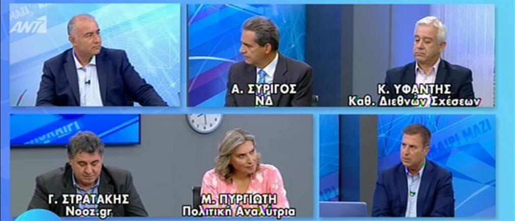 Συρίγος στον ΑΝΤ1: θα συνεχίσω να αποκαλώ Σκοπιανούς τους γείτονες μας (βίντεο)
