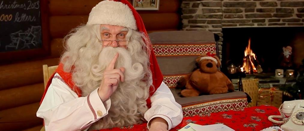 Ο Άγιος Βασίλης... κήρυξε πτώχευση!