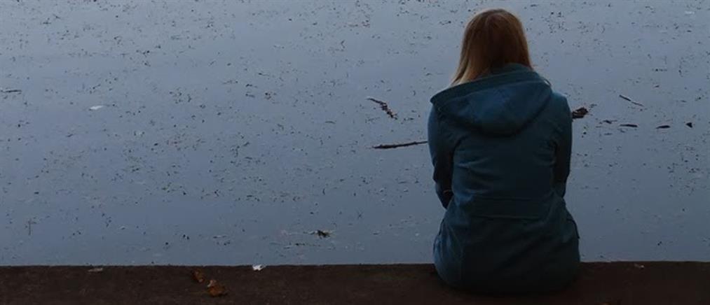 Amber alert: Αγωνία για την εξαφάνιση 15χρονης
