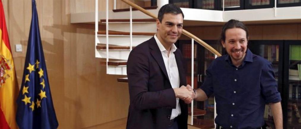 Ορατό το ενδεχόμενο εκλογών στην Ισπανία