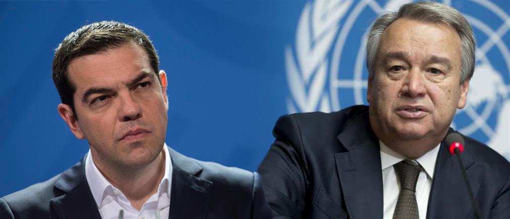 Συνομιλία Τσίπρα με τον Ύπατο Αρμοστή του ΟΗΕ για τους πρόσφυγες