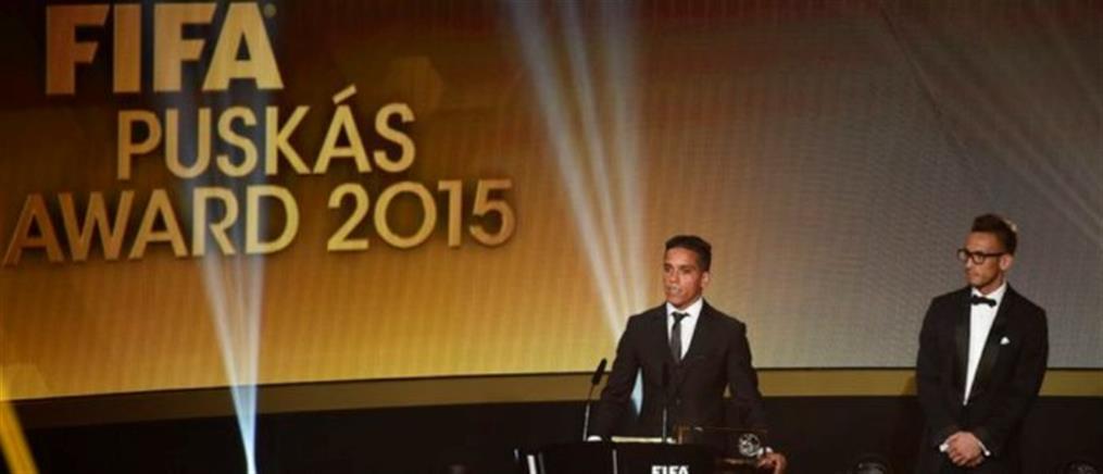 FIFA Awards: Το καλύτερο γκολ του 2015 (Βίντεο)