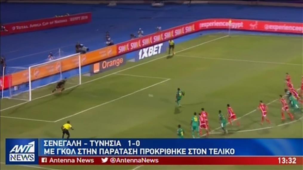 «Βγήκε» το ζευγάρι του τελικού στο Κύπελλο Εθνών Αφρικής