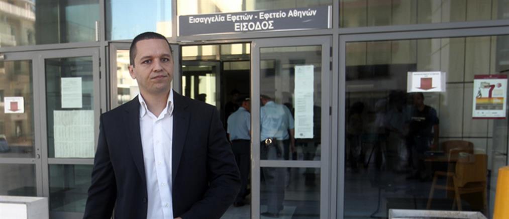 Η απολογία του Ηλία Κασιδιάρη και το σκεπτικό της προφυλάκισής του