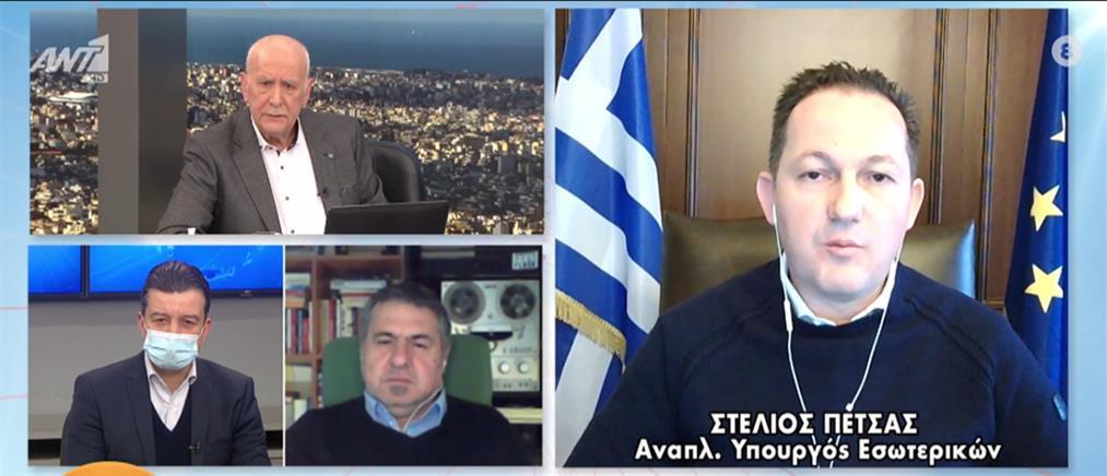 """Πέτσας για """"Μήδεια"""" στον ΑΝΤ1: σε πλήρη ετοιμότητα ο κρατικός μηχανισμός (βίντεο)"""