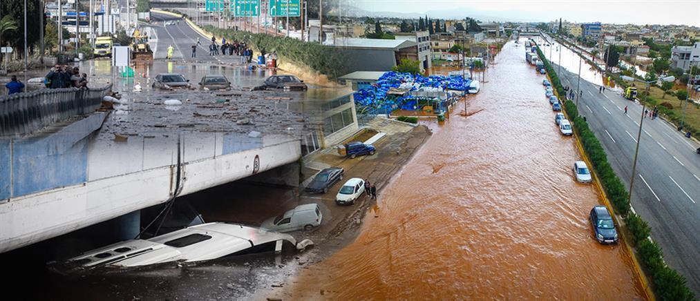 Φονικές οι πλημμύρες σε Μάνδρα – Νέα Πέραμο και Ελευσίνα (βίντεο)