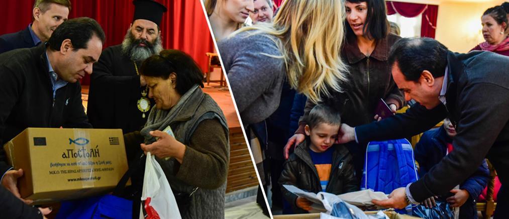 """Η """"Αποστολή"""" στηρίζει 500 οικογένειες"""