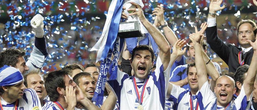 """""""Ο κορονοϊός είναι σαν την Ελλάδα στο Euro 2004 με τον… Χαριστέα"""""""