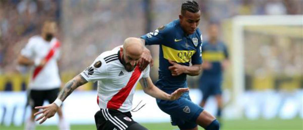 "Copa Libertadores: Επιστρέφει το ""Champions League"" της Νότιας Αμερικής"