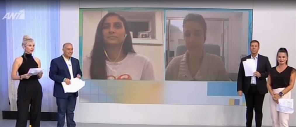 Ελληνοαμερικανίδες συγκέντρωσαν χρήματα για τους πληγέντες στην Κεφαλλονιά (βίντεο)