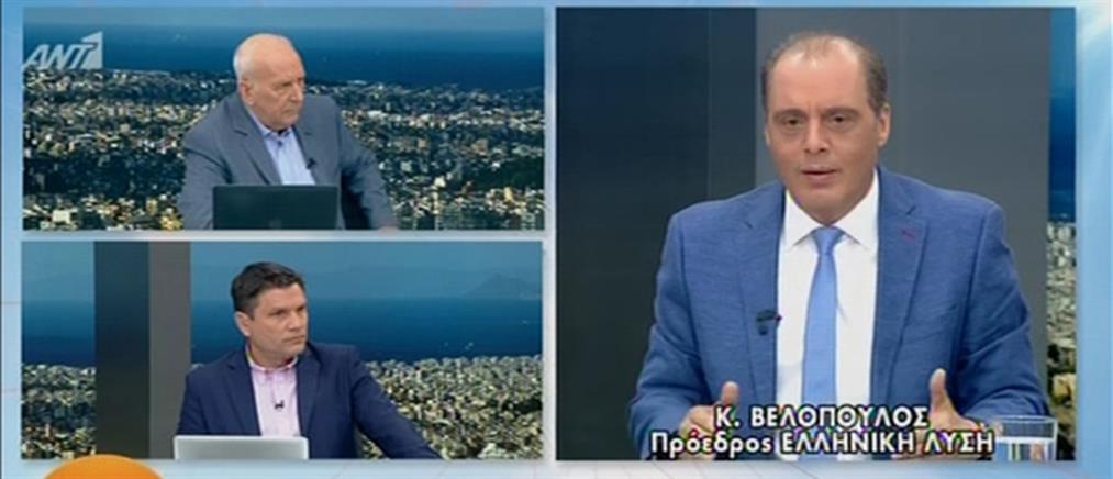Βελόπουλος στον ΑΝΤ1: Αν θέλουν πόλεμο οι Τούρκοι θα τον έχουν, δεν έχουμε συμμάχους (βίντεο)