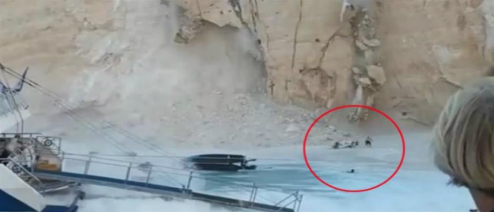 Ναυάγιο: Νέα ντοκουμέντα από την πτώση του βράχου – Ενημέρωση για τους τραυματίες
