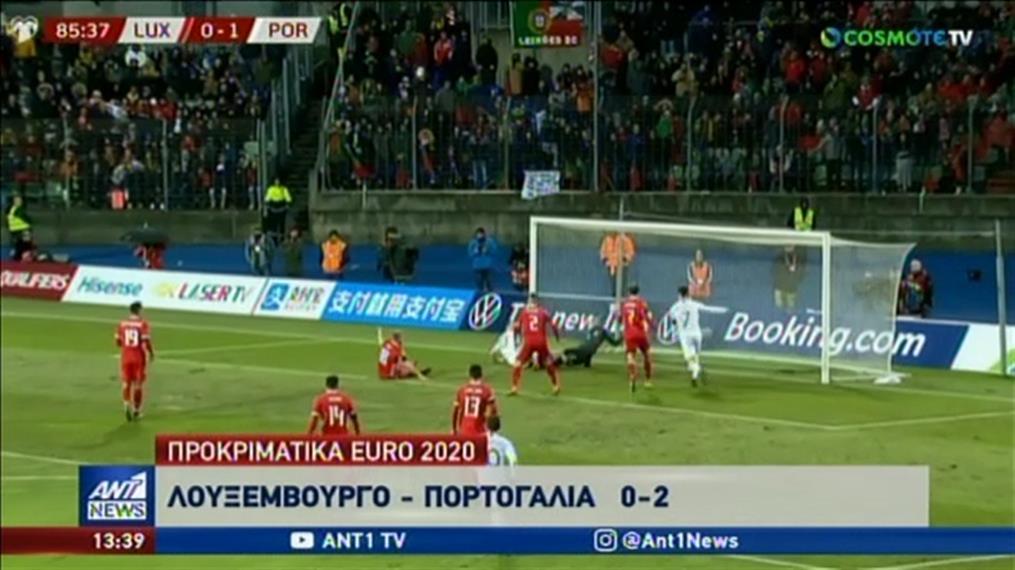 Γκολ και φάσεις από τα προκριματικά του EURO 2020