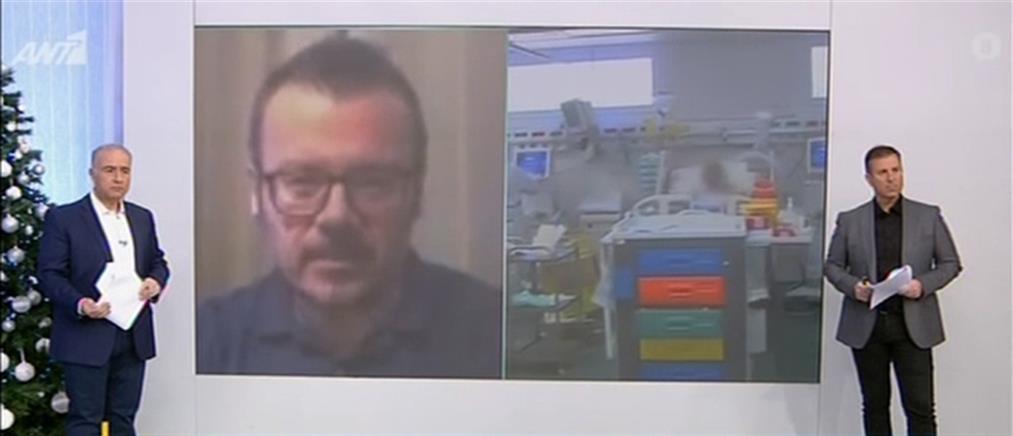 Τασιούδης στον ΑΝΤ1: πολλοί ασθενείς μας παρακαλούν να μην γίνει η διασωλήνωση (βίντεο)