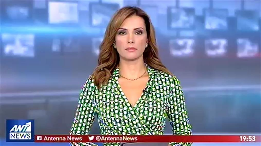 ANT1 NEWS 24-08-2019 ΣΤΙΣ 19:30
