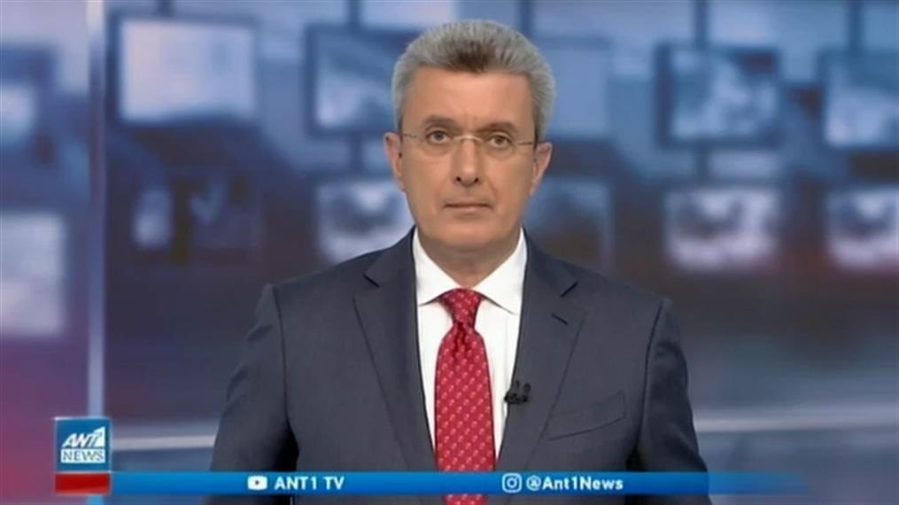 ANT1 NEWS 12-04-2021 ΣΤΙΣ 18:50