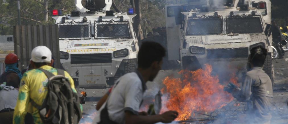 Κόντρα ΣΥΡΙΖΑ-ΝΔ για τη Βενεζουέλα
