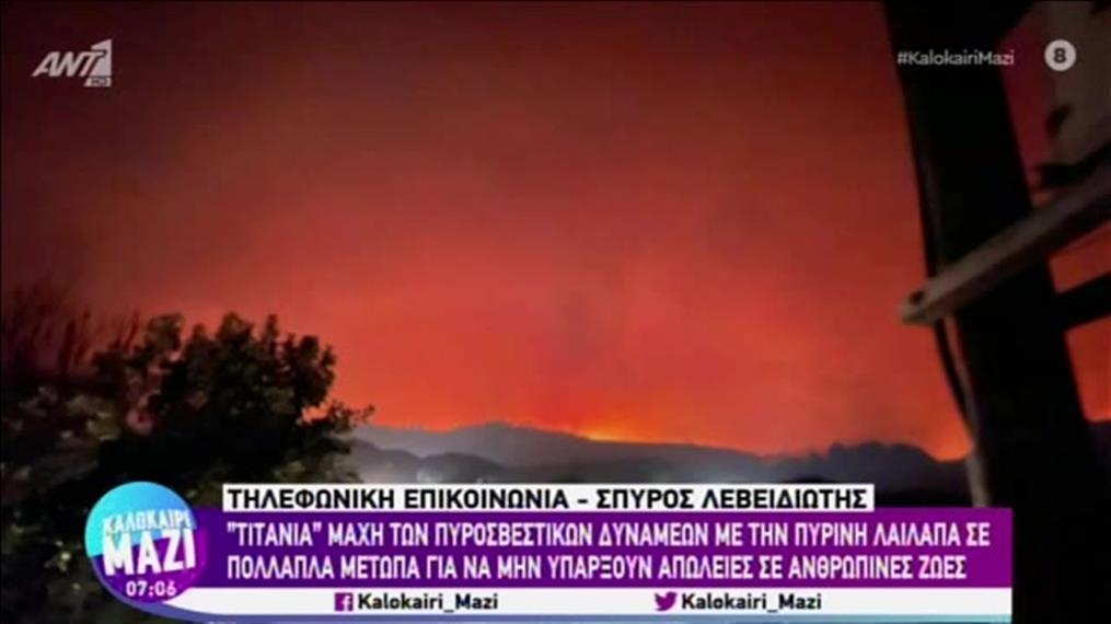 """Ο Γιώργος Γεωργιόπουλος στο """"Καλοκαίρι Μαζί"""""""