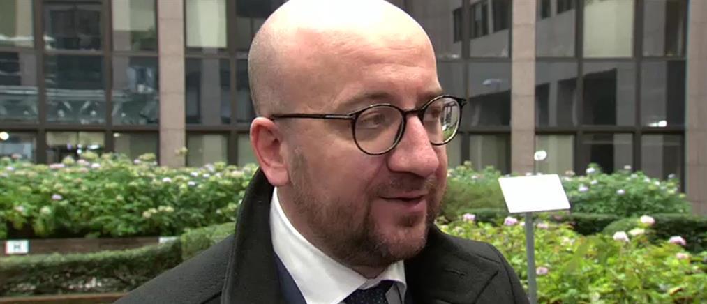 Βέλγιο: Ήρθη το πολιτικό αδιέξοδο για τον προϋπολογισμό