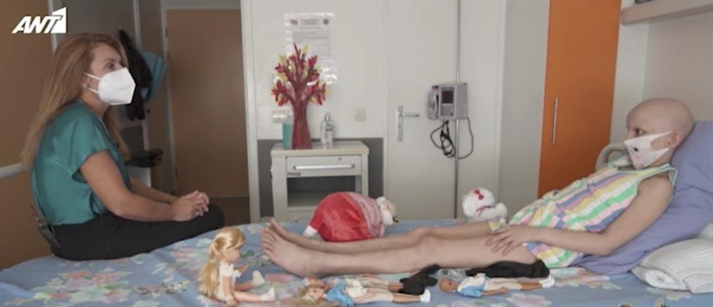 """Special Report"": ο παιδικός καρκίνος και οι γενναίοι ασθενείς που τον νικούν (βίντεο)"
