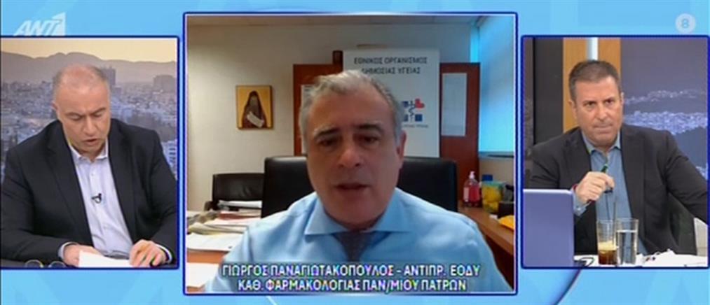 Κορονοϊός - Παναγιωτακόπουλος: ξεκινούν οι εμβολιασμοί στις ευπαθείς ομάδες (βίντεο)
