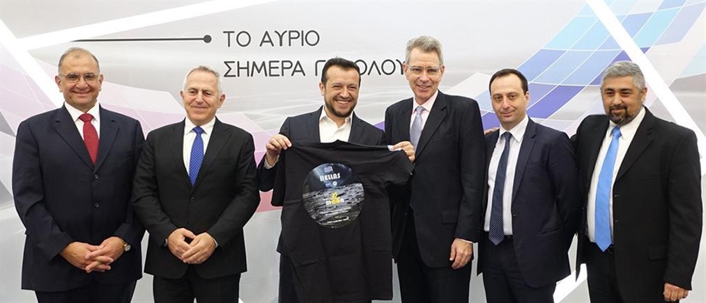 Παππάς: Ισότιμος εταίρος η Ελλάδα στον παγκόσμιο διαστημικό χάρτη