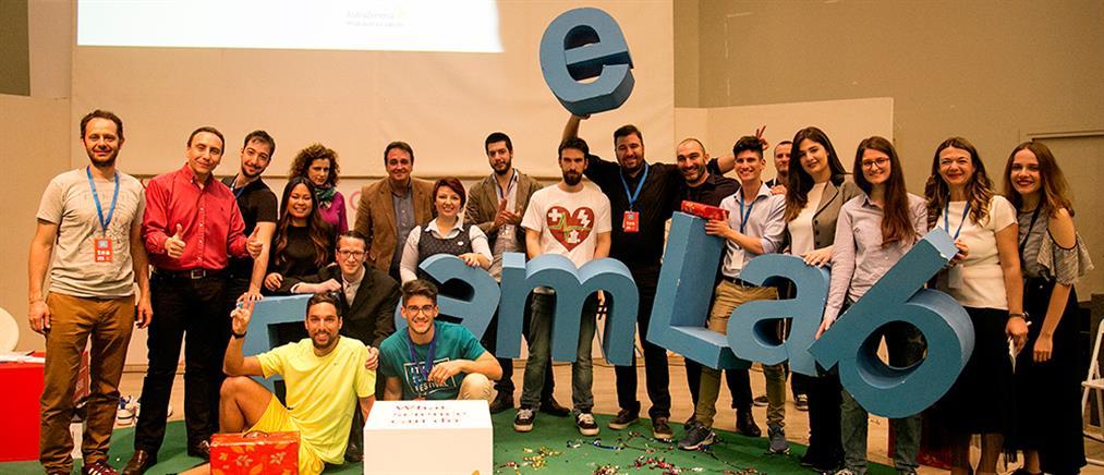 FAMELAB 2018: Διεθνής Διαγωνισμός για την επικοινωνία της επιστήμης