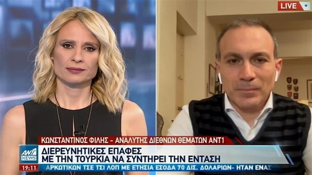 """Φίλης για διερευνητικές: να μην δοθεί στην Τουρκία """"λευκή επιταγή"""""""
